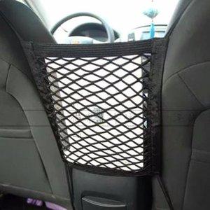 28x25 cm Universal Autositz Zurück Lagerung Mesh Net Tasche Gepäck Halter Tasche Aufkleber Stamm Organizer Starke Magische Band Zubehör