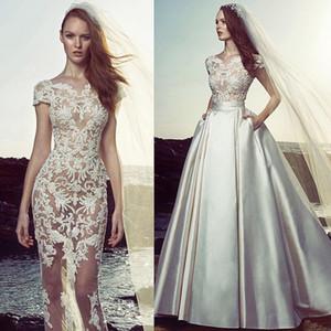 2019 Zuhair Murad Brautkleider Spitze Applique Sexy Illusion Mieder Abnehmbarer Zug Brautkleider Kurzarm Perlen Hochzeitskleid