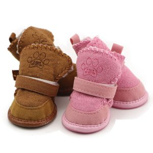 Fashion Winter Warm Pet Snow Boots 4pcs Set Brown Pink Cute Non-slip Thick Soft Bottom Cozy Cotton Cat Small Dog Shoes