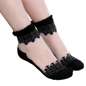 Increíble verano ultrafino transparente de seda de cristal de encaje elástico calcetines cortos mujeres niñas
