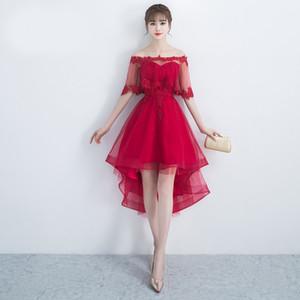2019 vermelho duas peças conjunto rendas Hi-lo vestidos com rendas floral strapless vestido de noite para maduro / linda senhora sexy saia