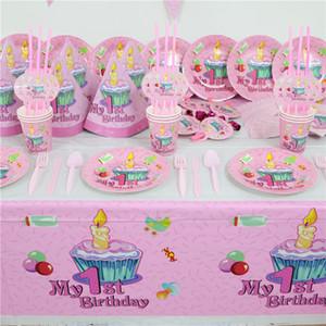 도매 - 61pc 20 명 핑크 1 생일 파티 종이 접시 컵 / 유리 냅킨 배너 아기 소녀 1 살 파티의 일회용 장식