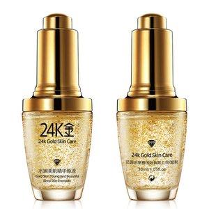 BIOAQUA 24k Gold Serum Skin Care Face Cream Products Instantly Lift Anti Aging