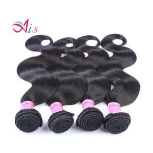 브라질 바디 웨이브 Hair Weaves Doulble Wefts 100 % 리얼 인간 헤어 염색 헤어 익스텐션