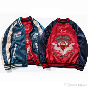 Uomo basic cappotti moda bomber da uomo / donna Reversibile entrambi i lati Raso Ricamo marchio di abbigliamento più Tuta Capispalla