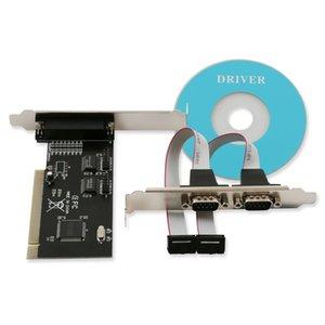 بطاقة PCI 2xDB9 RS232 9 دبوس المسلسل + 1X DB25 المنفذ المتوازي LPT1 كومبو طابعة كمبيوتر PC