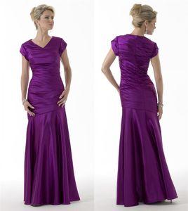 Фиолетовые русалки скромные платья невесты длинные с короткими рукавами V шеи шапки рукава зимние атласные плиссирует платья подружки невесты