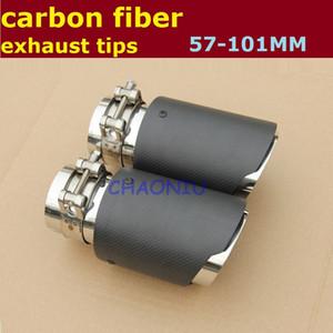 10 قطع IN57mm OUT101mm تصفيف السيارة أعلى جودة ألياف الكربون العادم نهاية نصائح نصائح للعادم الكربون العالمي نصائح
