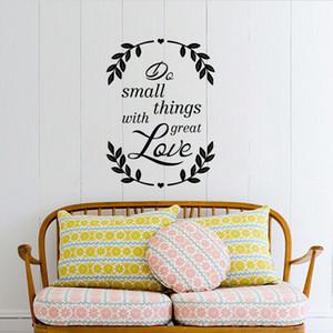 큰 사랑 감동과 함께 작은 일을한다 Decal Wall Sticker Tree Branches Wallpaper 포스터 홈 사무실 장식 벽 그래픽을 말하는