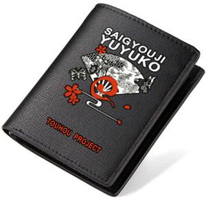 Saigyouji Yuyuko кошелек кошелек Touhou Project Аниме бесплатный короткий длинный кейс для банкнот Денежный кейс Кожаная сумка для бумаг Держатели для карточек