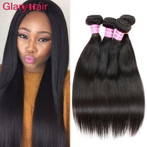 처리되지 않은 8A 그레이드 버진 브라질 말레이시아 인디언 페루 버진 헤어 번들 저렴한 직선 인류의 헤어 번들 Glary Hair Wefts