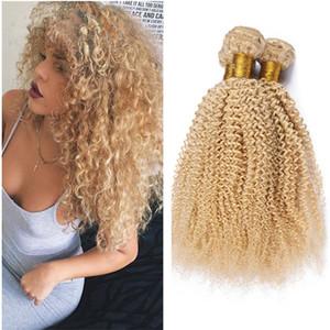 패션 금발 곱슬 곱슬 머리카락 익스텐션 저렴한 # 613 금발 제직 Weft 처리되지 않은 인도 인간의 머리카락 번들 Afro Kinky Curly