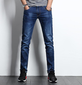 Brand new Spring and summer new men business casual waist slim small straight stretch denim trousers JM010 Men's Jeans