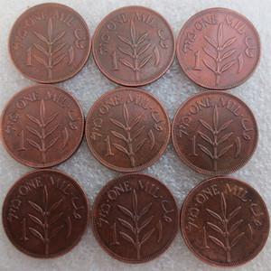 ISRAEL PALESTINE 1 MILS SILVER Sets complets (1927 1935 1937 1939 1941 1942 1943 1944 1946) 9pcs Copper High Quality
