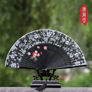 Chinese wind high-grade hand-painted folding fan Hangzhou silk printing small women's fan