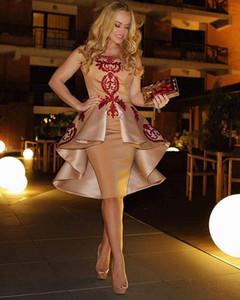 2018 oro elegante guaina abiti da cocktail abiti da festa di promenade economici abito da homecoming abito da festa stile estivo custom made