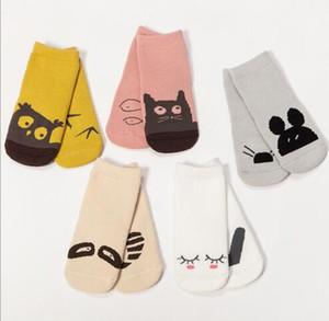детские Детские носки новые поступления мальчик девочки анти занос носок детские хлопчатобумажные носки размер 0-3T