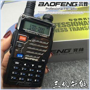 Bao Feng BF - Uv5re Interphone Bao Feng UV - 5 R machen drahtlose Fahrzeug 5 r Doppel Abschnitt Hand Maschinen Hersteller Verkauf