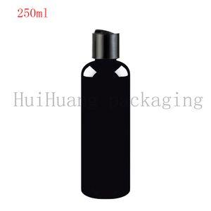 40PCS 250ml الاتحاد القرص كاب برغي مستحضرات التجميل زجاجة بيضاء، الحاويات البلاستيكية، سوداء فارغة زجاجات الصابون السائل شامبو 250CC زجاجة سوداء