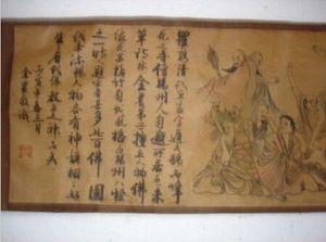 Изысканный старый китайский шелк бумаги живопись свиток ста Будды