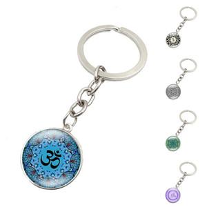 Mandala fleur OM symbole porte-clés métal Time Gem Cabochon pendentif porte-clés 9 styles