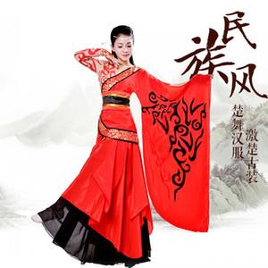 Новый классический вентилятор танцевальный костюм индийский стиль танцевальная одежда древний народный танец костюм женский сценическая одежда производительность платье для певцов