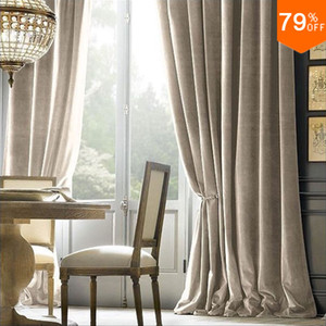 Super high 285 cm hotel Velvet curtain decoration pure simple silky luxury mostly best velvet extreme material blackout curtains
