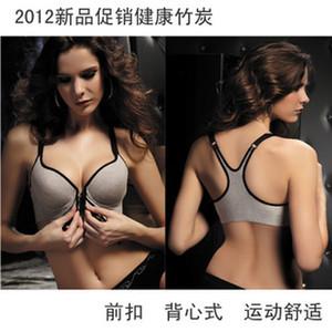 Новое прибытие передняя кнопка push up классический бюстгальтер бамбуковый уголь волокна push up underwear жилет дизайн пот поглощая дышащий