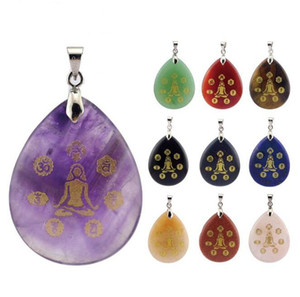 JLN Seven Chakra Engraving Pendant Chakela Balance Meditation Gemstone Yoga Healing Health Amulet Energy Necklace With 18 Inches Brass Chain