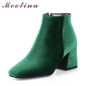 Meotina Velvet Boots Women Ankle Boots High Heels Short Zipper 2018  Block Heel Shoes Green Big Size 12 33-46