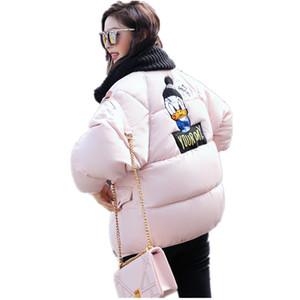 Moda de invierno Mujeres Chaquetas Diseño Corto Lindo de Algodón Acolchado Rosa Abrigos Causual Cálido Suelta Acolchado Parkas Casaco Feminino S18101203
