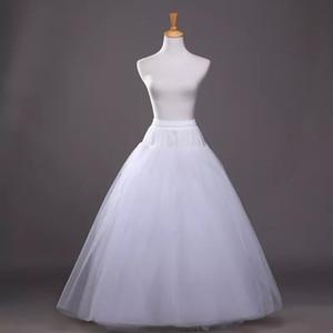 2019 새로운 4 층 웨딩 페티코트 Organza Tulle Ball Gown Bridal Petticoat 결혼식을위한 새로운 댄스 착용