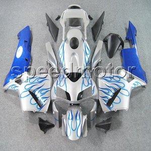 Colores + Obsequios Inyección de llamas azules F5 03 04 CBR600 RR Cubierta de motocicletas Carenado para HONDA CBR600RR 2003 2004 Kit de plástico ABS