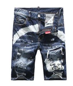 Großhandels-2018 Sommer Klassiker Washed Black Skull Short Jeans für Männer Frazzle Skinny knielangen Hosen Punk Stil berühmte Marke # 5505
