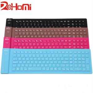 ReHoMi 108 키 블루투스 3.0 유연한 키보드 방수 Foldable Silent Silicone Soft Keyboard for PC 노트북 태블릿 스마트 폰