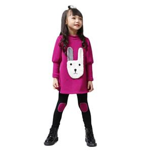 V-TREE Mädchen Sport Anzug Kleidung Set für Mädchen Herbst Kinder Trainingsanzug Langarm Shirt + Hosen Kinder Kleidung Sets 3-12 Jahre