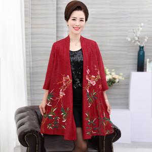 NIFULLAN Chaqueta de bordado de mujer de moda abrigo suelta más tamaño madre ropa de gran tamaño chal de cabo chaqueta de abrigo
