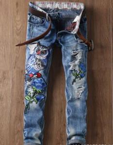 Модный дизайнер-европейский американский стиль лоскутное джинсы мужские тонкие джинсы джинсовые брюки Прямые синий известный бренд джинсы брюки для мужчин