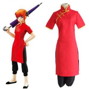 Косплей Аниме Япония Gintama Silver Soul Kagura Halloween Red Cheongsam Китайское Платье Брюки Кимоно Единый Костюм Костюм