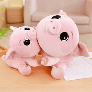 pink feather cotton sprouting pig doll plush toy pillow big eyes pig children's birthday gift