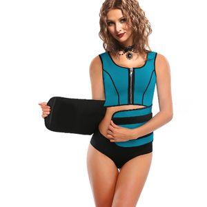 BODYTRAIN неопрена Body Shaper Тонкий Wear талии корсеты наклейки тонкой талии неопрена тела формируя одежду