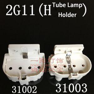 Branco H suporte da lâmpada Tubo branco 2G11 Base da lâmpada H tubo luz soquete 31002 31003 Opcional