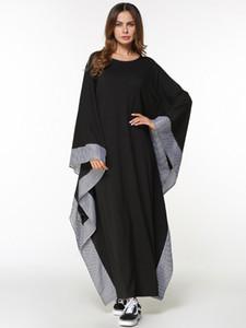 Женщин плюс размер платья Ближний Восток мусульманин длинное платье летучая мышь рукав национальный стиль мусульманское платье элегантный свободные макси платье