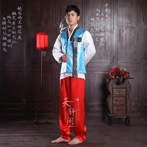 Costumi Hanbok coreano uomo Costume tradizionale coreano Nazionali Maschile Matrimonio coreano costume tradizionale vestiti etnici maschio