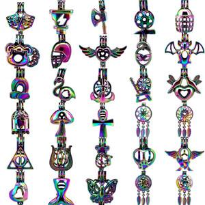 500 stile per u scegliere-arcobaleno di colore perla gabbia amore desiderio Perline gabbia Oyster supporti Locket pendente aperto