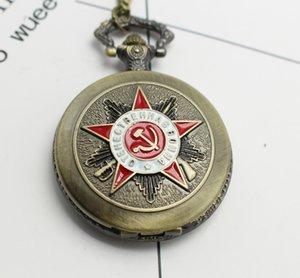 RUSIA MOSCÚ Soviética Recuerdo Hombres RELOJ DE BOLSILLO QUARTZ STEAMPUNK CON CADENA Cubierta de cara abierta Ejército Estilo Colgante de Regalo