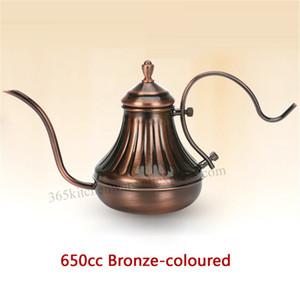450 мл 650 мл гусиная шея кофе чайник залить Эспрессо ручной горшок капельного нержавеющей стали Серебро / Бронза цвет