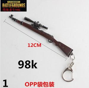 Jedi survival gun weapon model pendant keychain eat chicken game around 12 cm 98K pan helmet