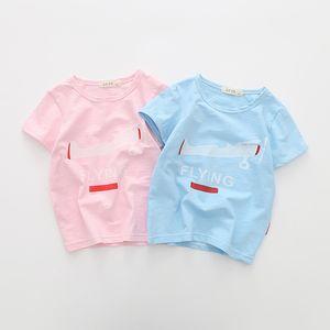 T-shirt à manches courtes 90-120cm pour enfants