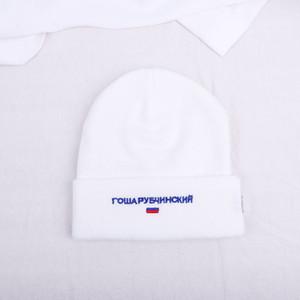 Fashion Knitted Dobby Caps Gosha Rubchinskiy National Flag Embroidered Yarn Dyed Cap for Winter Balck White Unisex Adult Hats